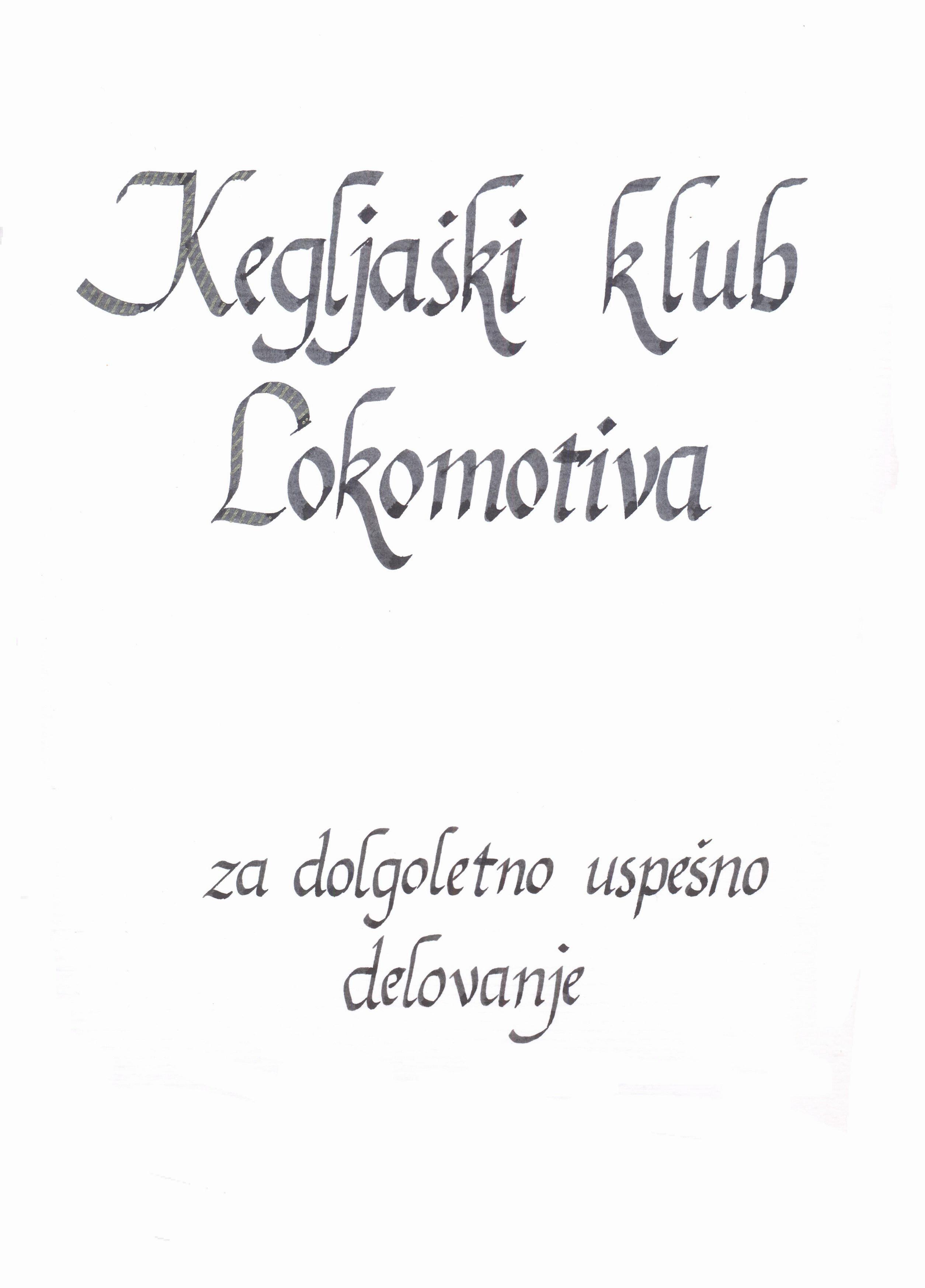 Cizljeva plaketa za KKL, 2012