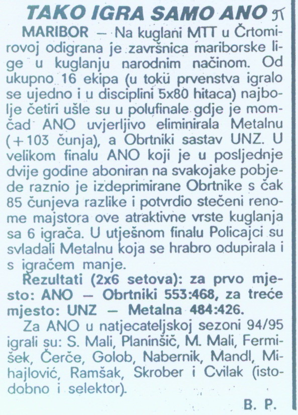 Sportske Novosti, 1995
