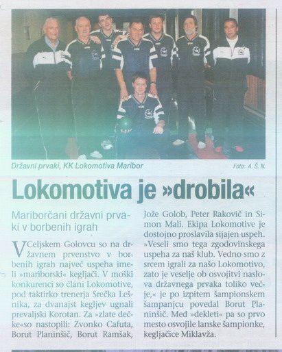 Žurnal, 2005
