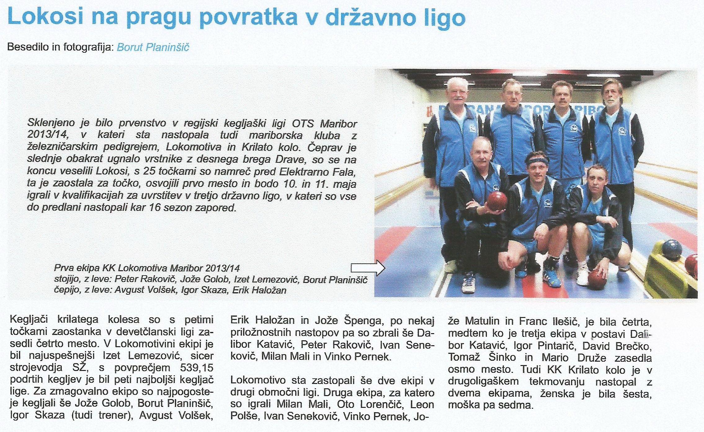 Članek, 2014