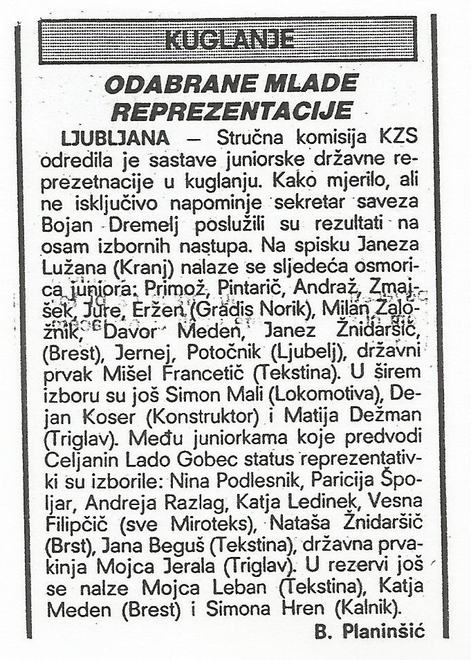 Mladi repki, Sportske Novosti, 1996
