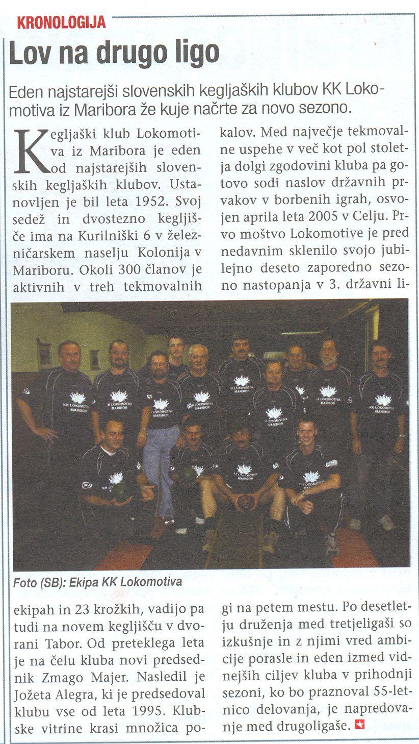 Slovenske Novice, 2006
